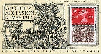 Londo 2010 George V Accession Optd Sheet