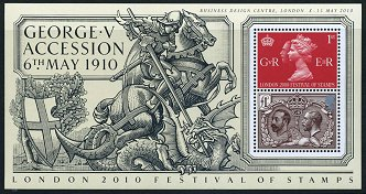 London 2010 George V Accession Optd Sheet